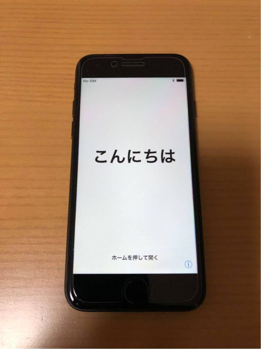 iphone7 美品 水没有り