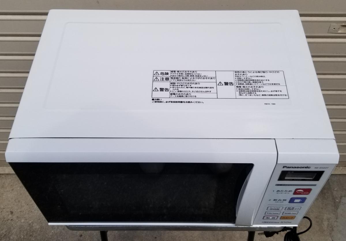 【中古品】パナソニック 電子レンジ NE-EH227-W 2015年製 850W Panasonic レンジ 美品_画像5
