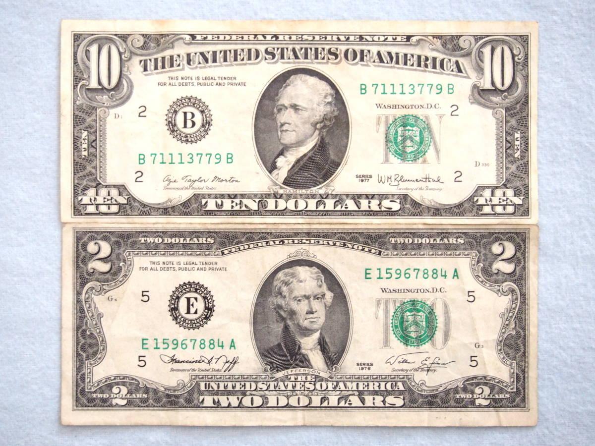 ★アメリカ 紙幣 10ドル札 2ドル札 2種セット