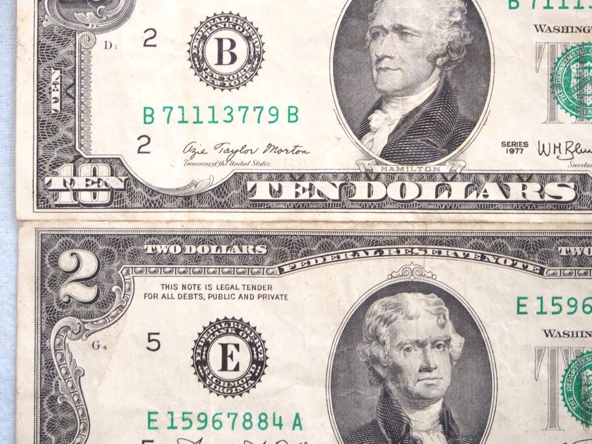 ★アメリカ 紙幣 10ドル札 2ドル札 2種セット_画像2