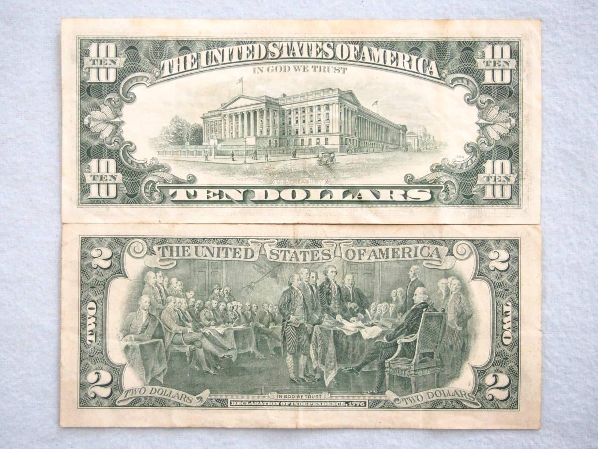 ★アメリカ 紙幣 10ドル札 2ドル札 2種セット_画像3