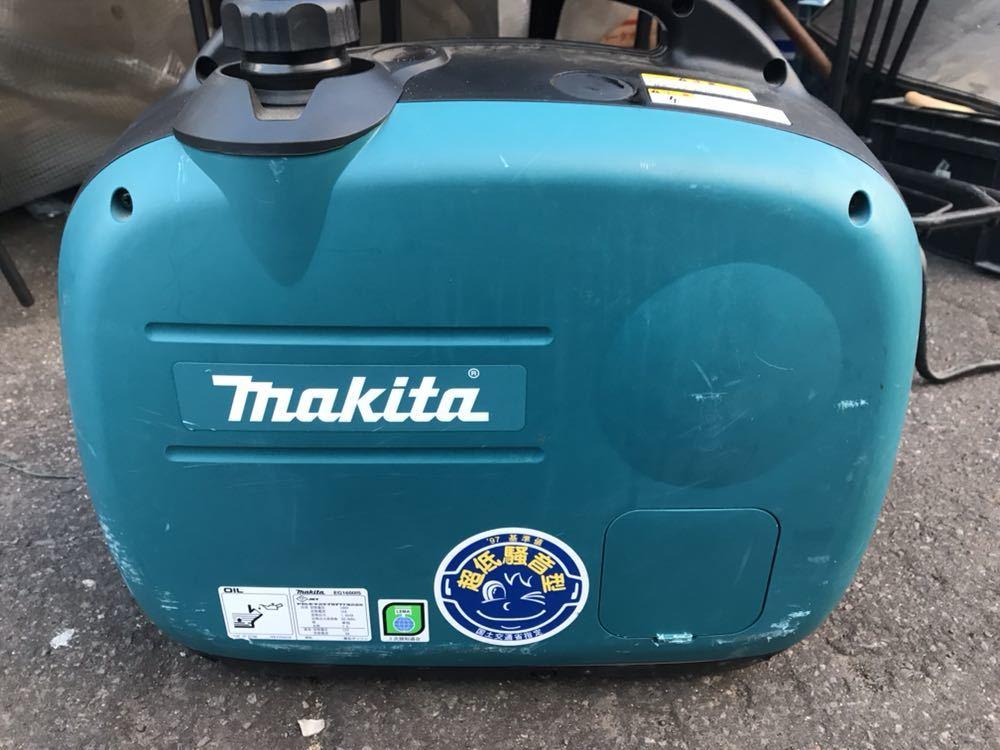 C805 Makita/マキタ インバータ発電機 EG1600IS ポータブルタイプ エンジン発電機 動作確認済み 発送ヤマト 140サイズ_画像7