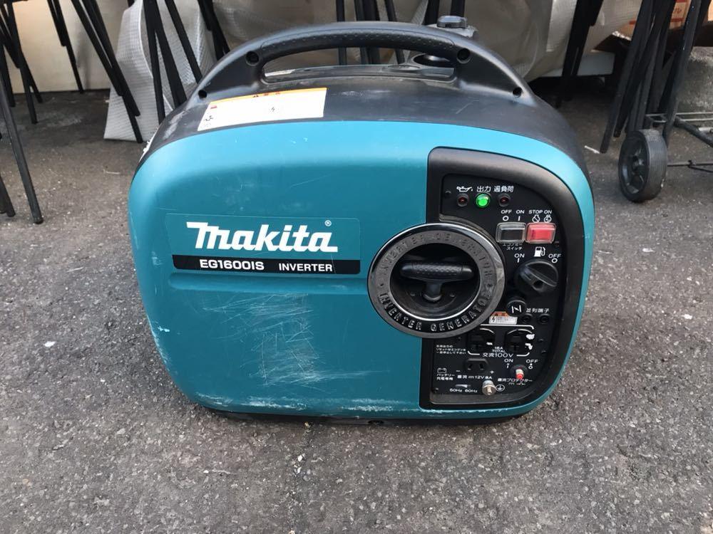 C805 Makita/マキタ インバータ発電機 EG1600IS ポータブルタイプ エンジン発電機 動作確認済み 発送ヤマト 140サイズ