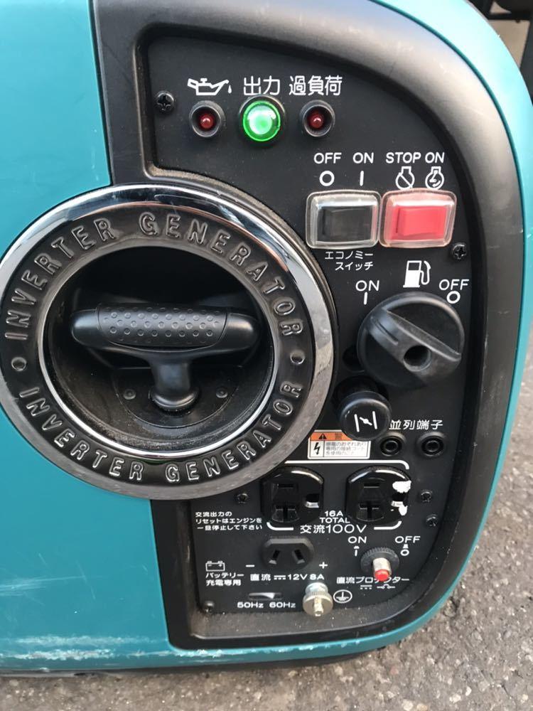 C805 Makita/マキタ インバータ発電機 EG1600IS ポータブルタイプ エンジン発電機 動作確認済み 発送ヤマト 140サイズ_画像2