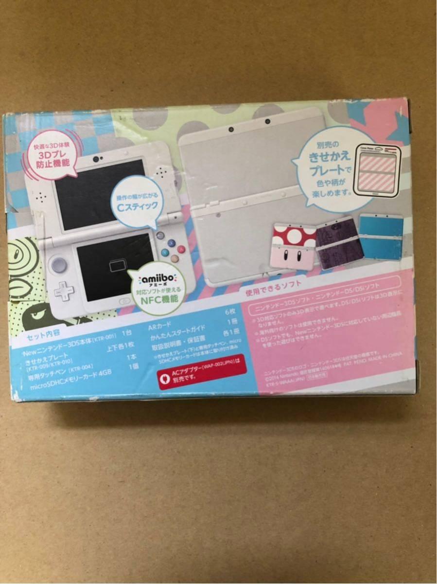 新品 New ニンテンドー3DS 本体 ホワイト きせかえプレート 白_画像3