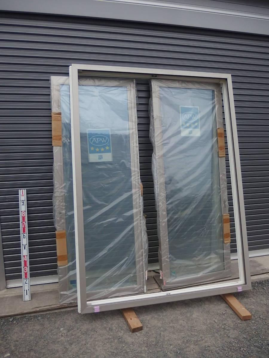 引取限定 樹脂サッシ 防犯 LowE ペアガラス 引違い窓 15020 プラチナステン_画像1