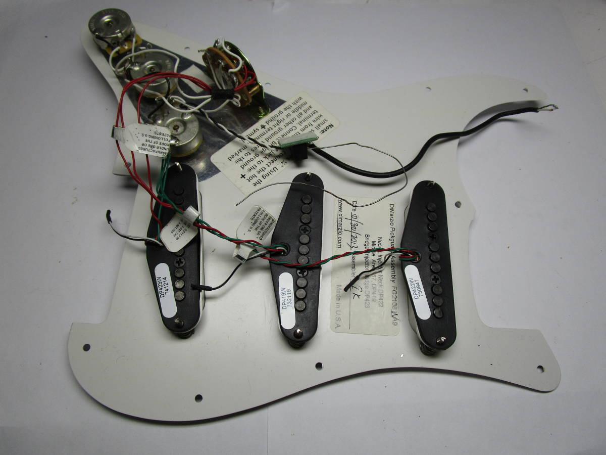 DiMarzio Injector Setup FG2108WA9 White ディマジオ_画像2