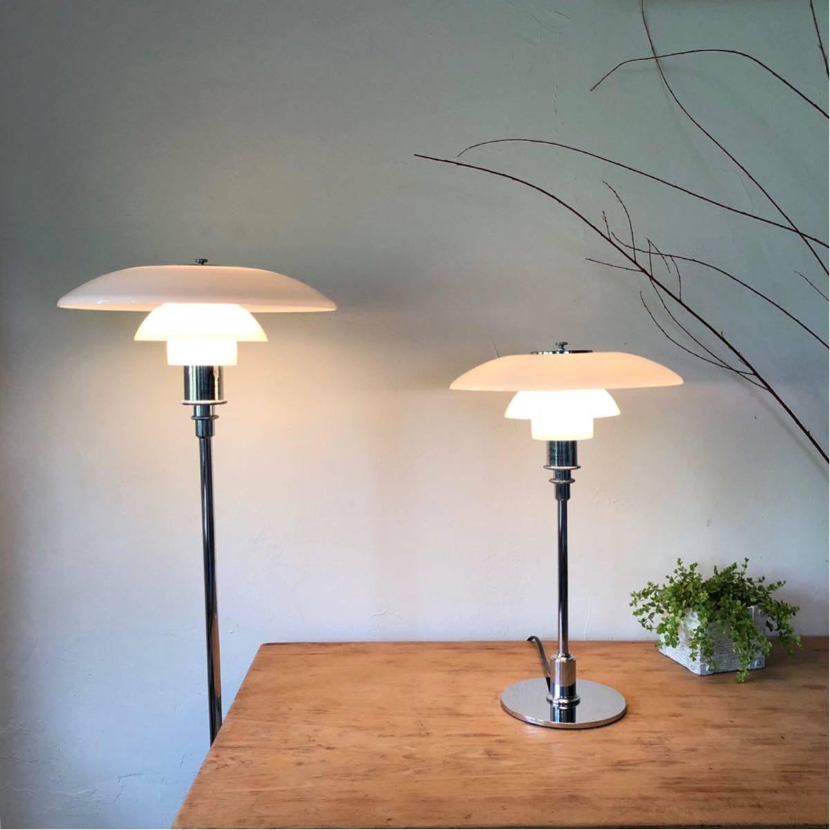 北欧ルイスポールセン PH 3/2 テーブルランプ/本物オリジナル/ヤマギワ購入/フィンユール/ハンスウェグナー_画像3