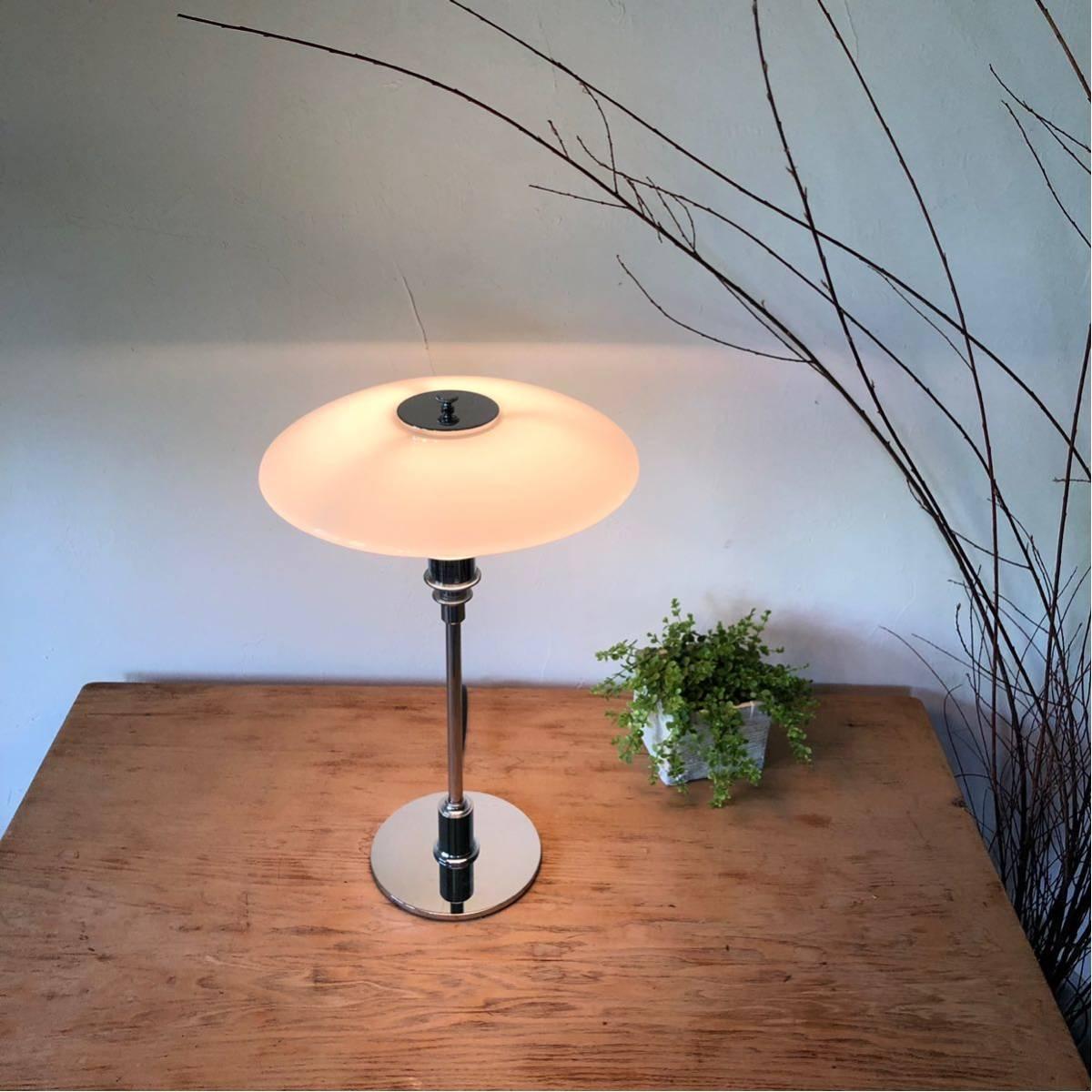 北欧ルイスポールセン PH 3/2 テーブルランプ/本物オリジナル/ヤマギワ購入/フィンユール/ハンスウェグナー_画像4