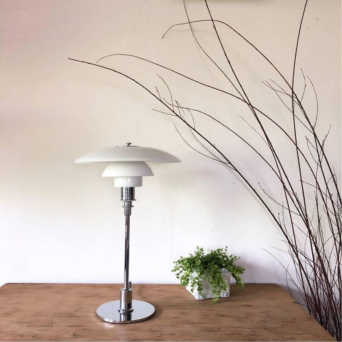 北欧ルイスポールセン PH 3/2 テーブルランプ/本物オリジナル/ヤマギワ購入/フィンユール/ハンスウェグナー_画像2