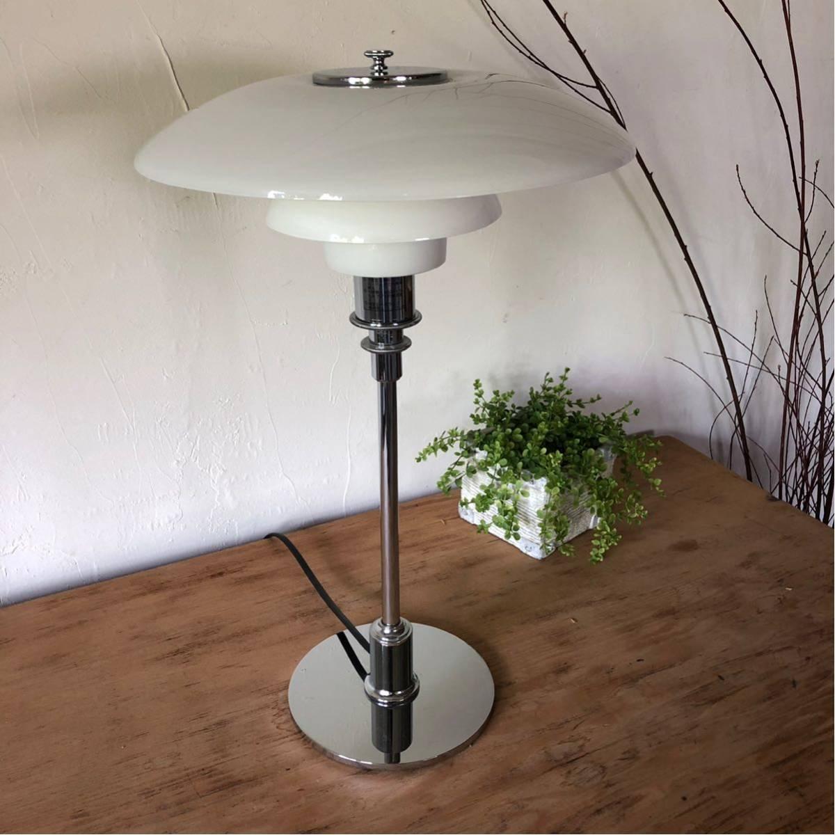北欧ルイスポールセン PH 3/2 テーブルランプ/本物オリジナル/ヤマギワ購入/フィンユール/ハンスウェグナー_画像6