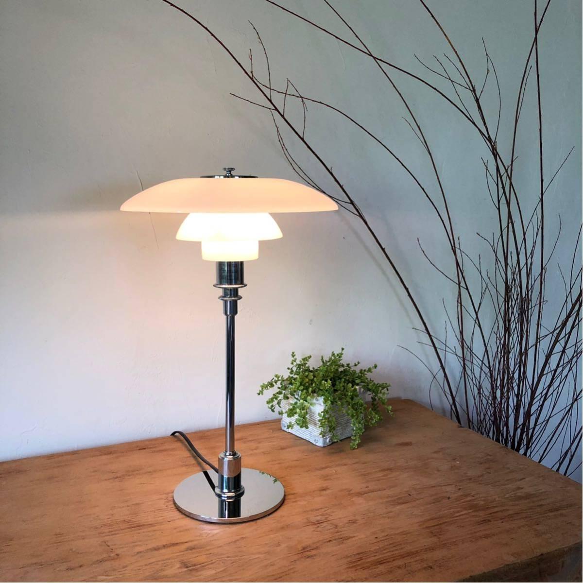 北欧ルイスポールセン PH 3/2 テーブルランプ/本物オリジナル/ヤマギワ購入/フィンユール/ハンスウェグナー_画像7