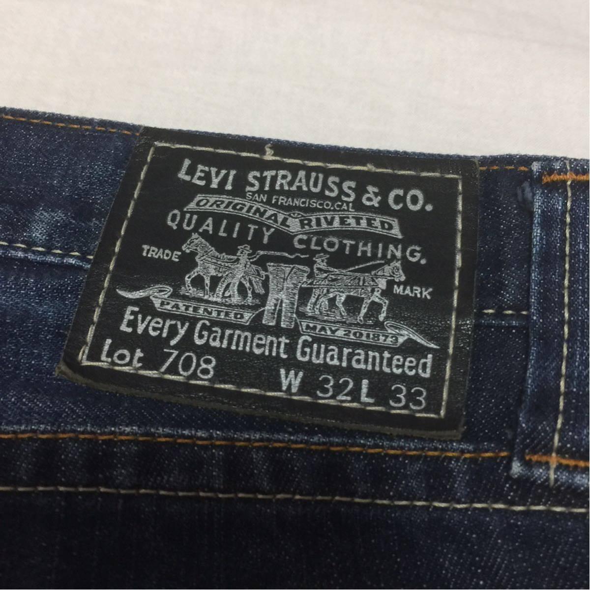 即決 濃紺 Levis リーバイス 708 ブーツカット ペンキ ダメージ加工 デニム パンツ ジーンズ W32約76cm
