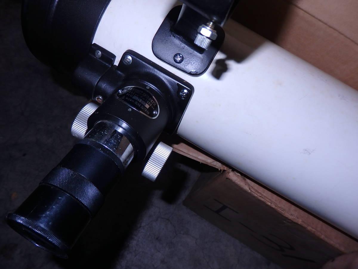 高橋製作所 天体望遠鏡 TS式D100mm f1000mm反射式赤道儀 ジャンク