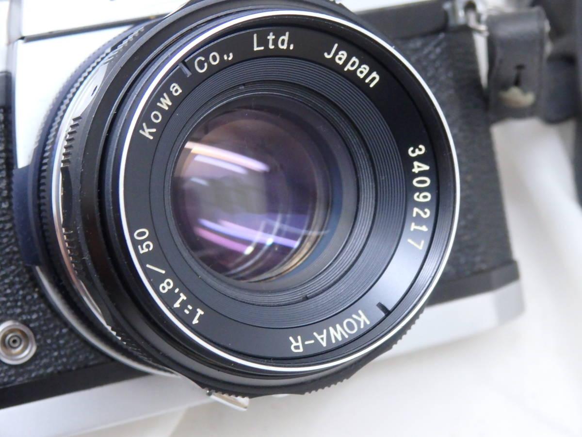 新同 完動  KOWA SET R2 +KOWA-R 50mm/1.8付(コーワ製一眼レフ)_画像3