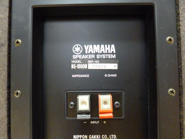 ヤマハ NS-1000M スピーカーLR_画像9