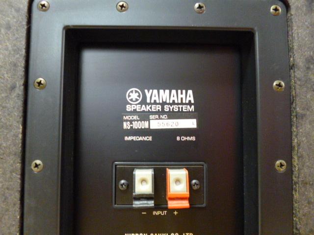 ヤマハ NS-1000M スピーカーLR_画像10