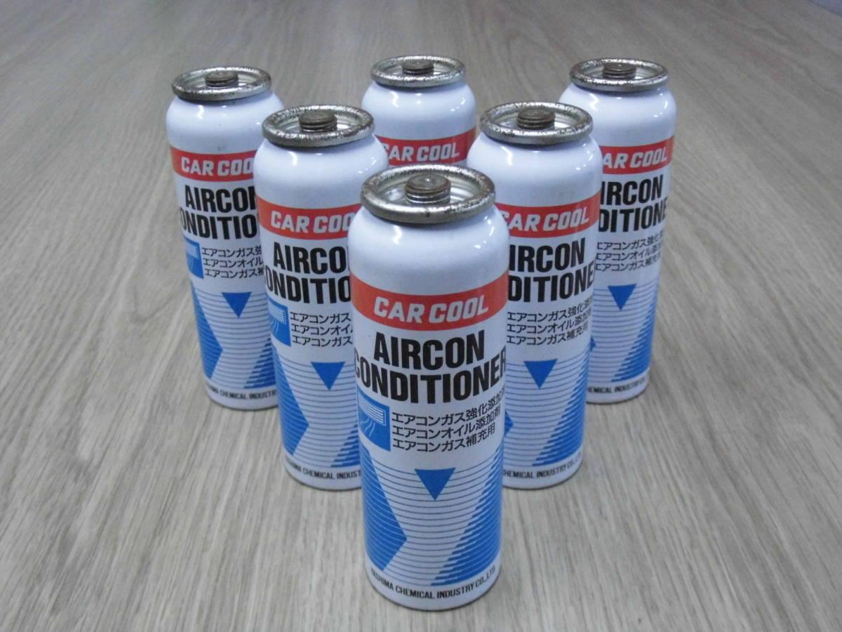 送料無料 R12 エアコンガス  補充用ミニ缶 6本セット   旧車 エアコン クーラー ガス _画像1