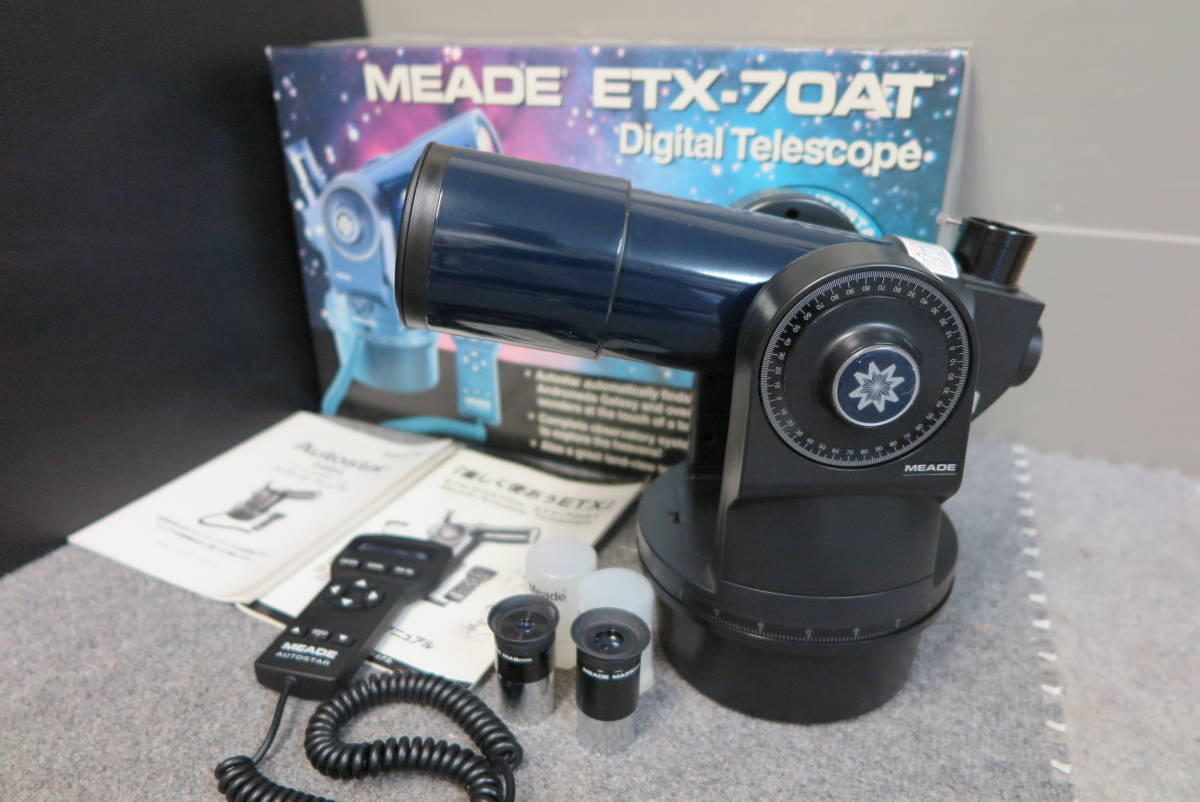 ◎ミードMEADE☆アクロマート屈折天体望遠鏡 ETX-70AT☆