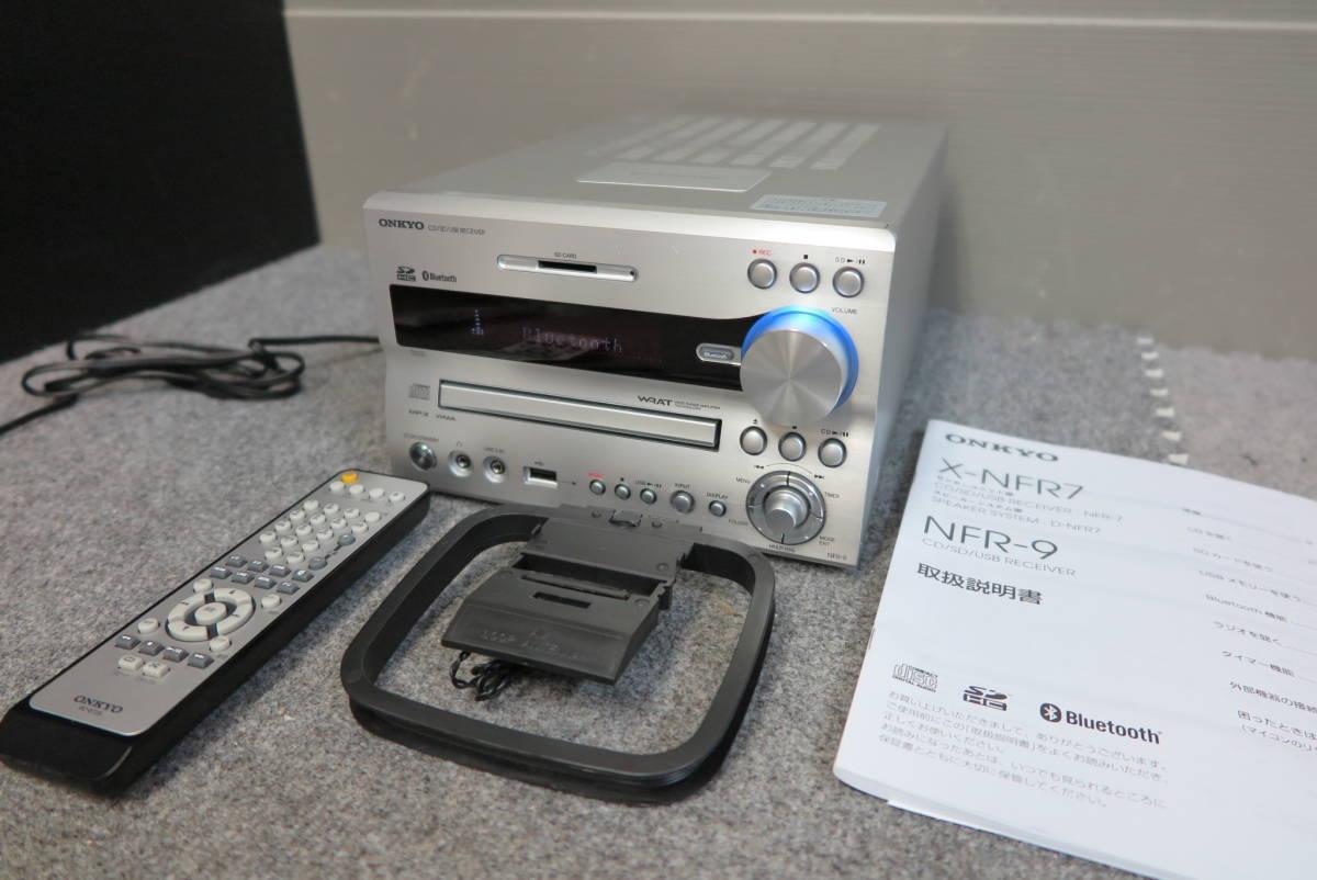美品◎オンキョーONKYO☆NFR-9 CD/SD/USB/Bluetooth コンポ☆リモコン☆