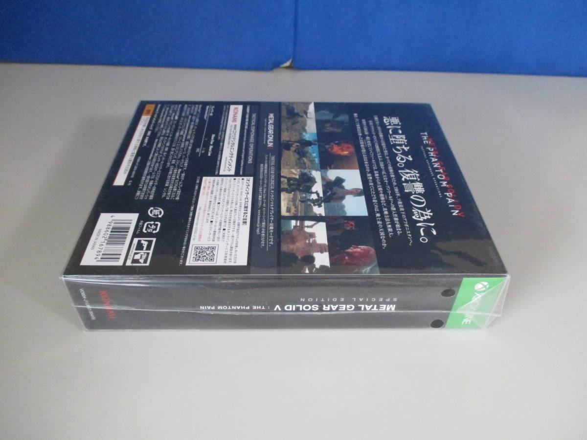 Xbox One メタルギアソリッドV ファントムペイン SPECIAL EDITION  未開封