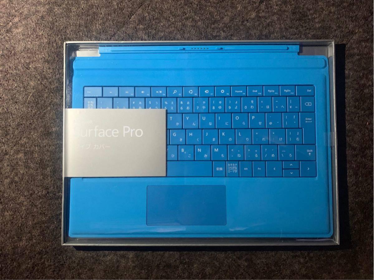 新品 Surface Pro3 タイプカバー