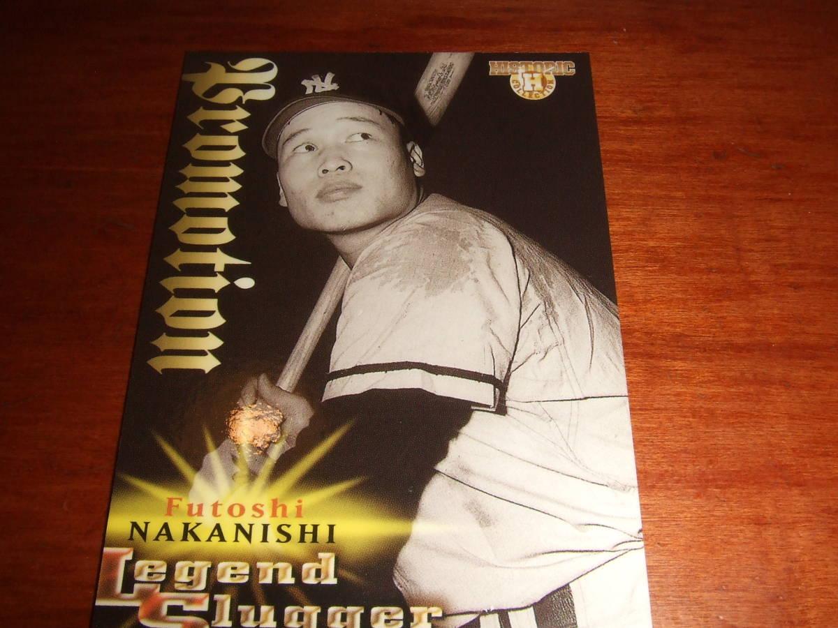 【日本プロ野球強打者列伝 中西太 トレーディングカード】~非売品プロモーションカード_画像1