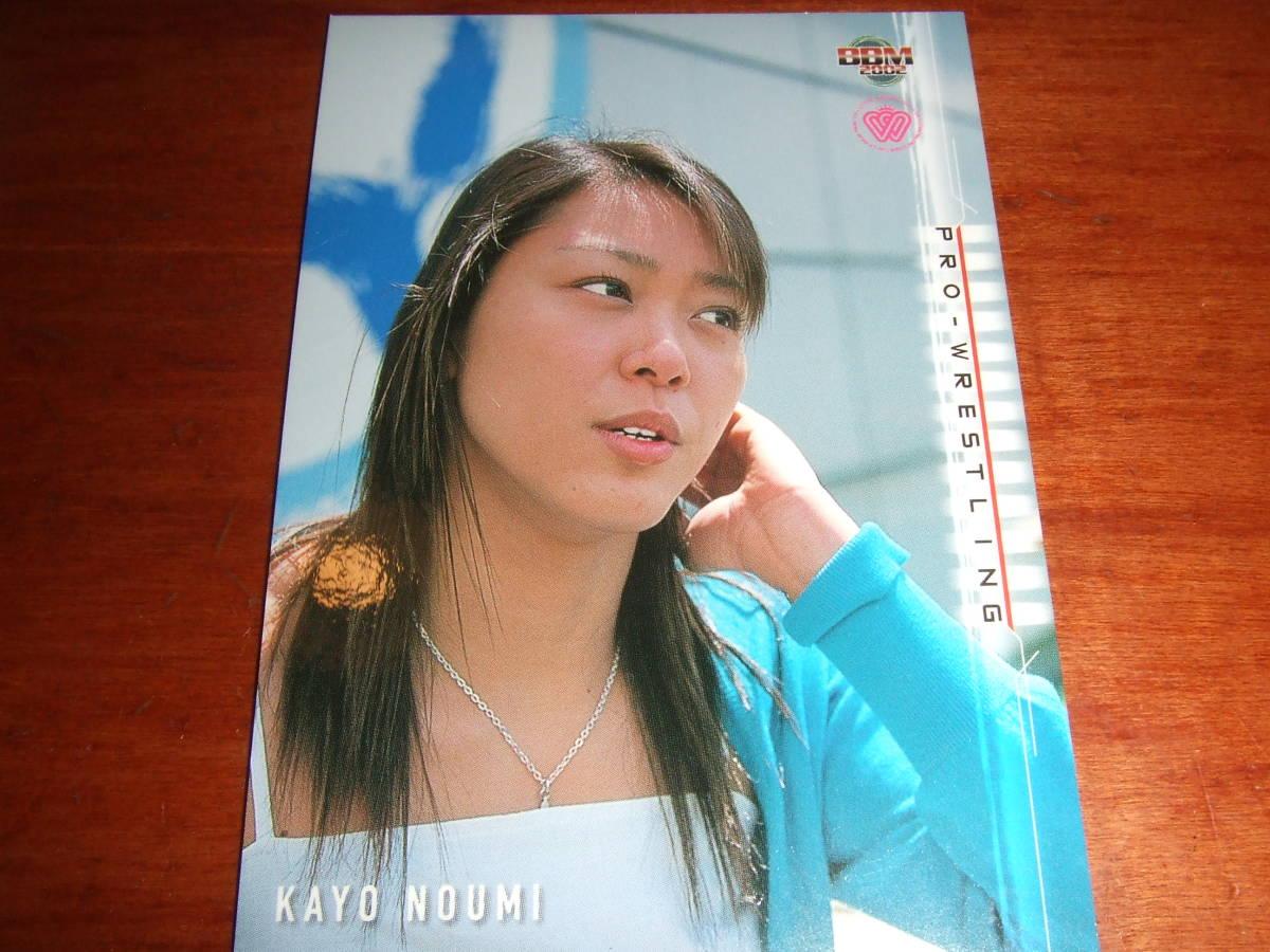 【 納見佳容 - BBM女子プロレス★トレーディングカード】~非売品プロモーションカード_画像1