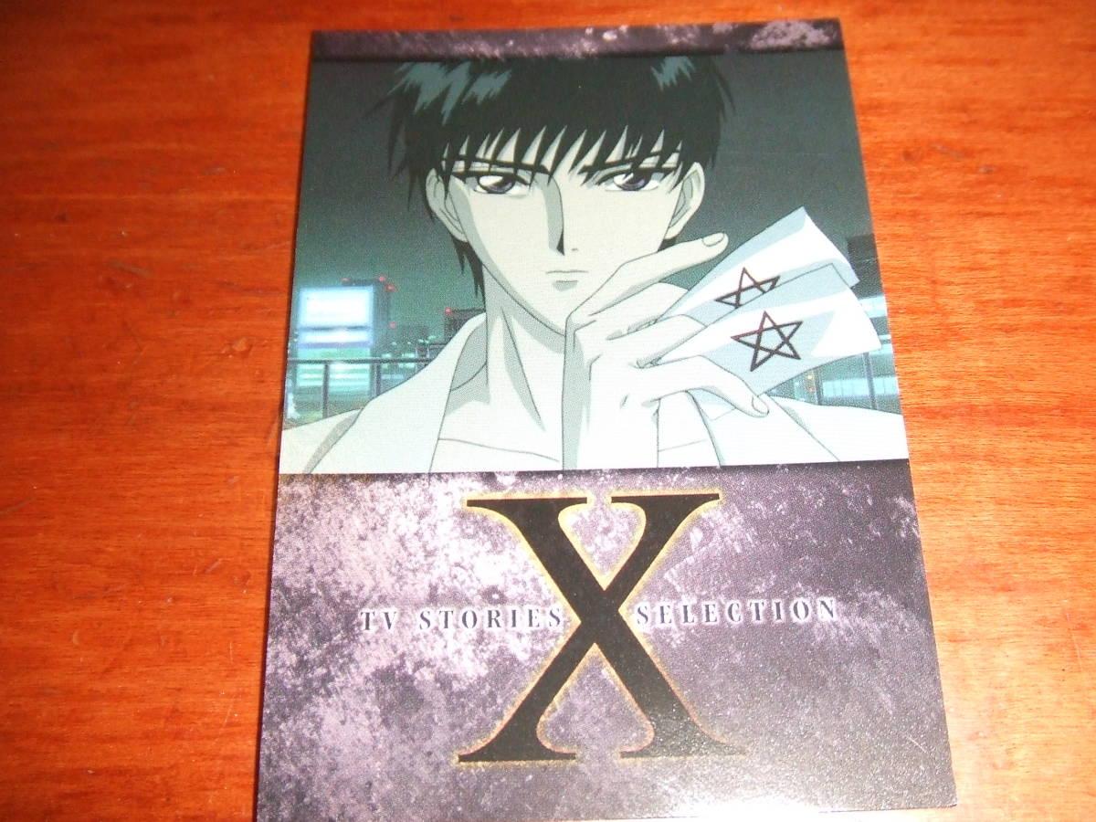 【CLAMP(クランプ) X★ トレーディングカード】~非売品プロモーションカード②_画像1