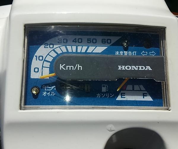 「東京横浜多摩★ジャイロUP ジャイロアップ 中期型 ミニカー改造可能 TA01-1607***」の画像3