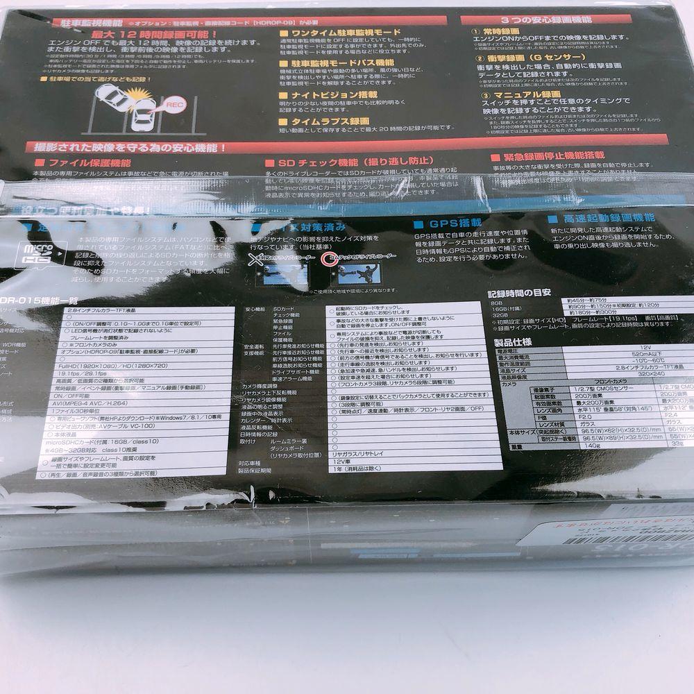未使用★コムテックGPS搭載★ZDR-015★ドライブレコーダー 前後2カメラ フルHD200万画素_画像3
