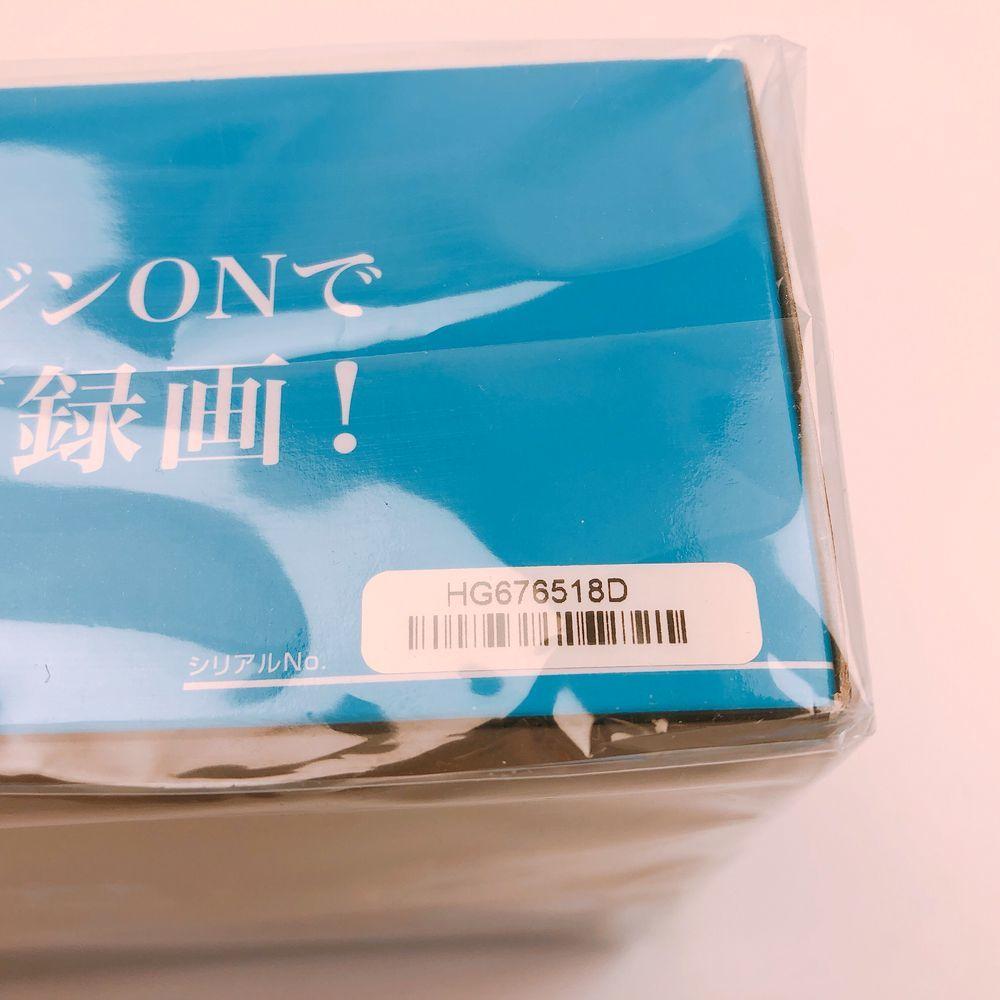未使用★コムテックGPS搭載★ZDR-015★ドライブレコーダー 前後2カメラ フルHD200万画素_画像5