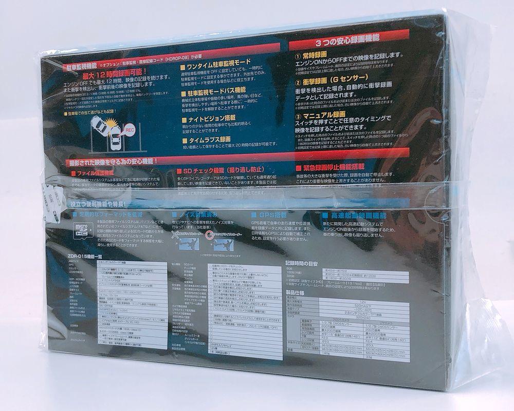 未使用★コムテックGPS搭載★ZDR-015★ドライブレコーダー 前後2カメラ フルHD200万画素_画像2