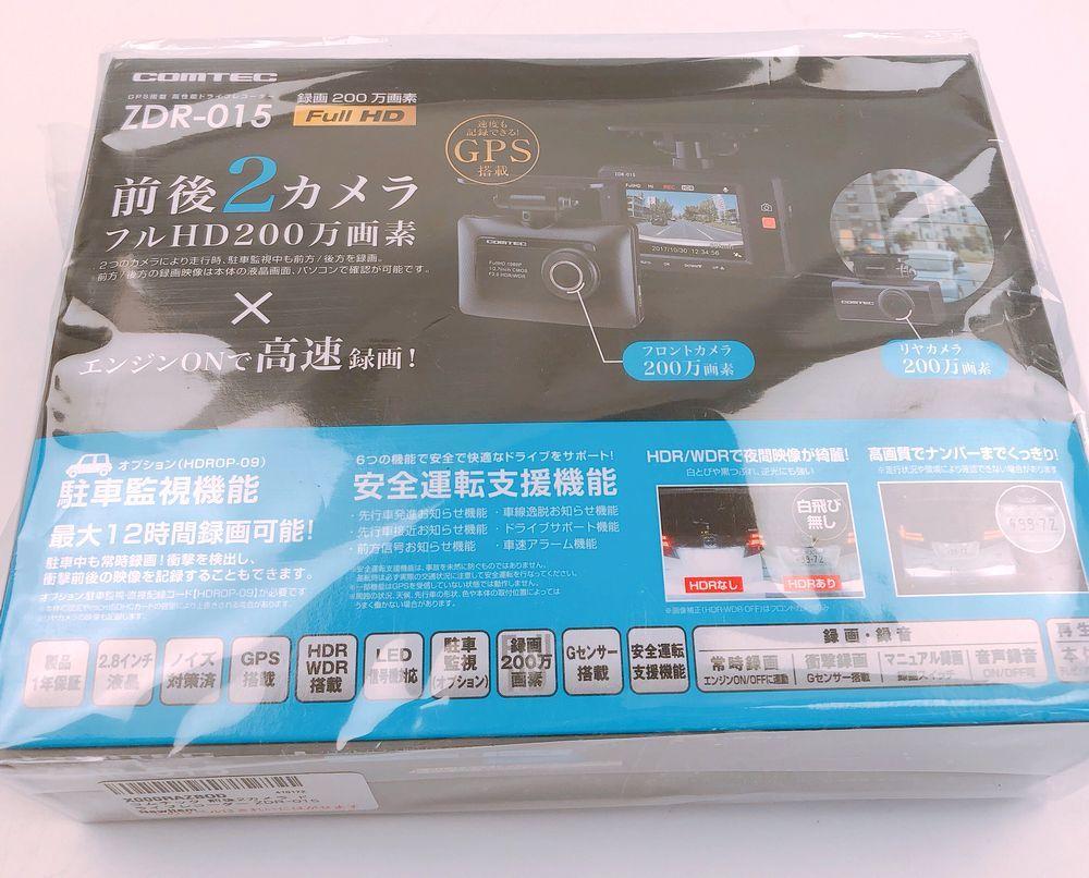 未使用★コムテックGPS搭載★ZDR-015★ドライブレコーダー 前後2カメラ フルHD200万画素_画像4