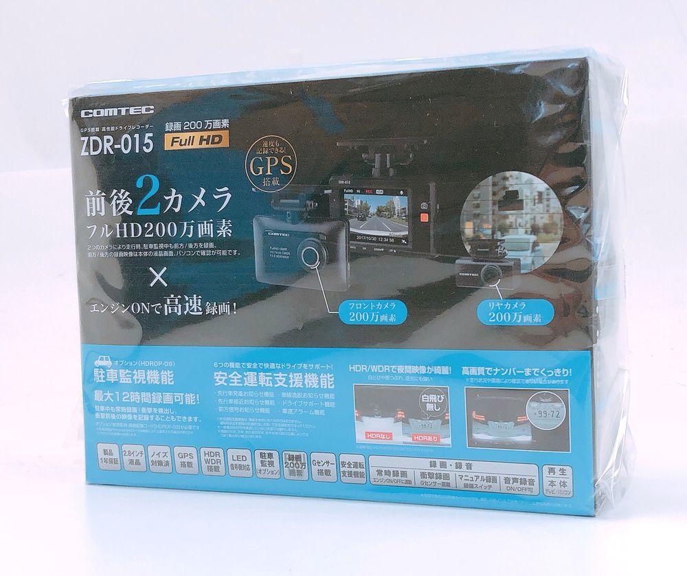 未使用★コムテックGPS搭載★ZDR-015★ドライブレコーダー 前後2カメラ フルHD200万画素