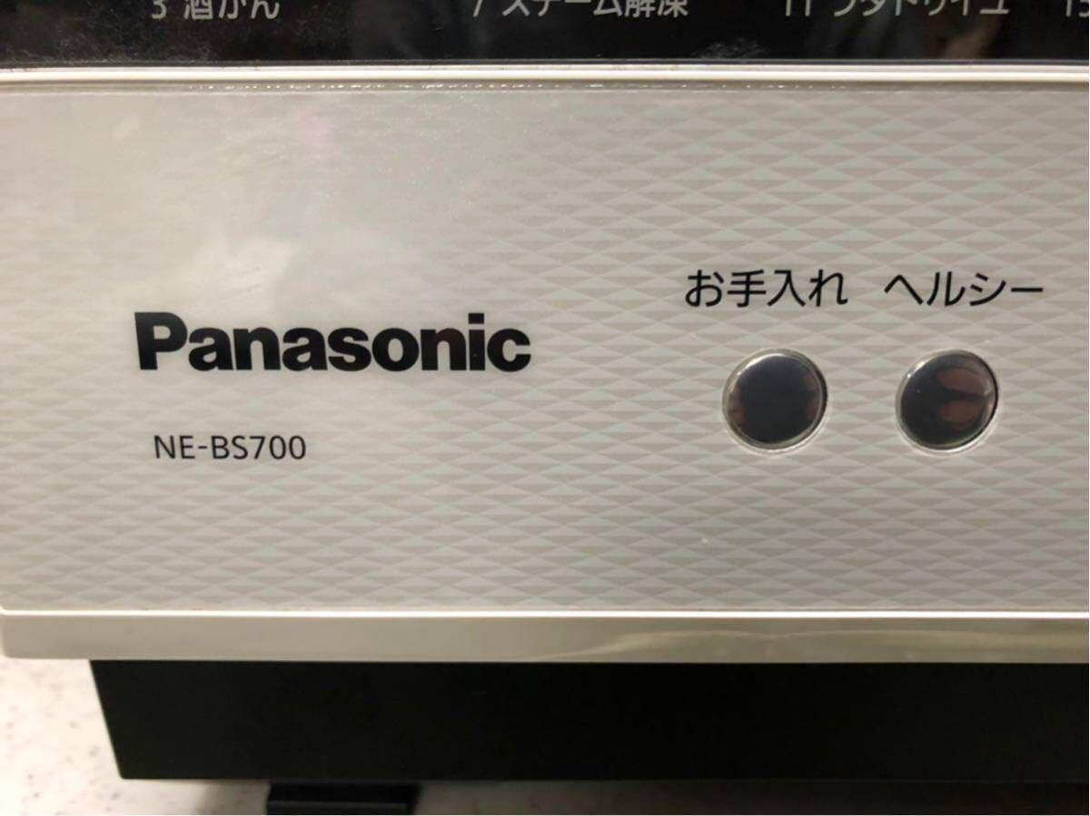 ★Panasonicパナソニック 家庭用スチームオーブンレンジ Bistro NE-BS700 ホワイト★_画像3