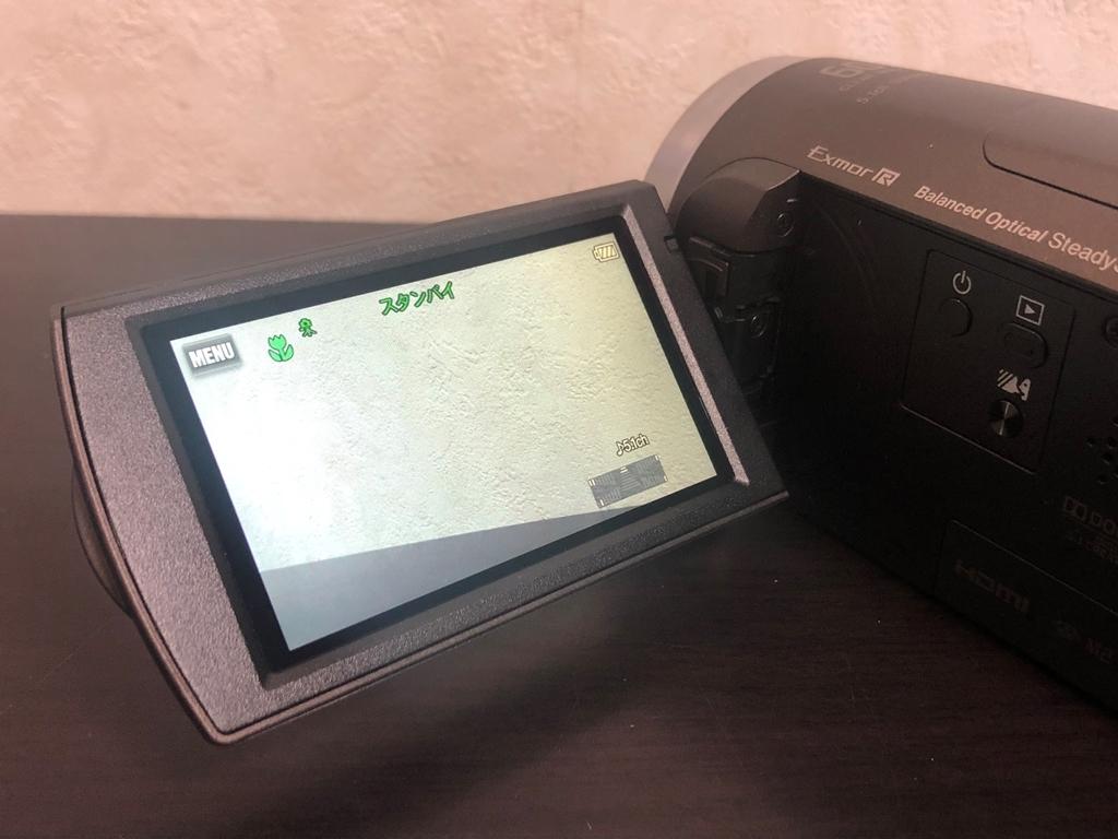 SONY ソニー製 ほぼ新品 2018年製 HDR-CX680 人気のブラウン!! ハンディカム HANDYCAM Youtube活動などに 元箱あり 運動会や夏休みに!!_画像6