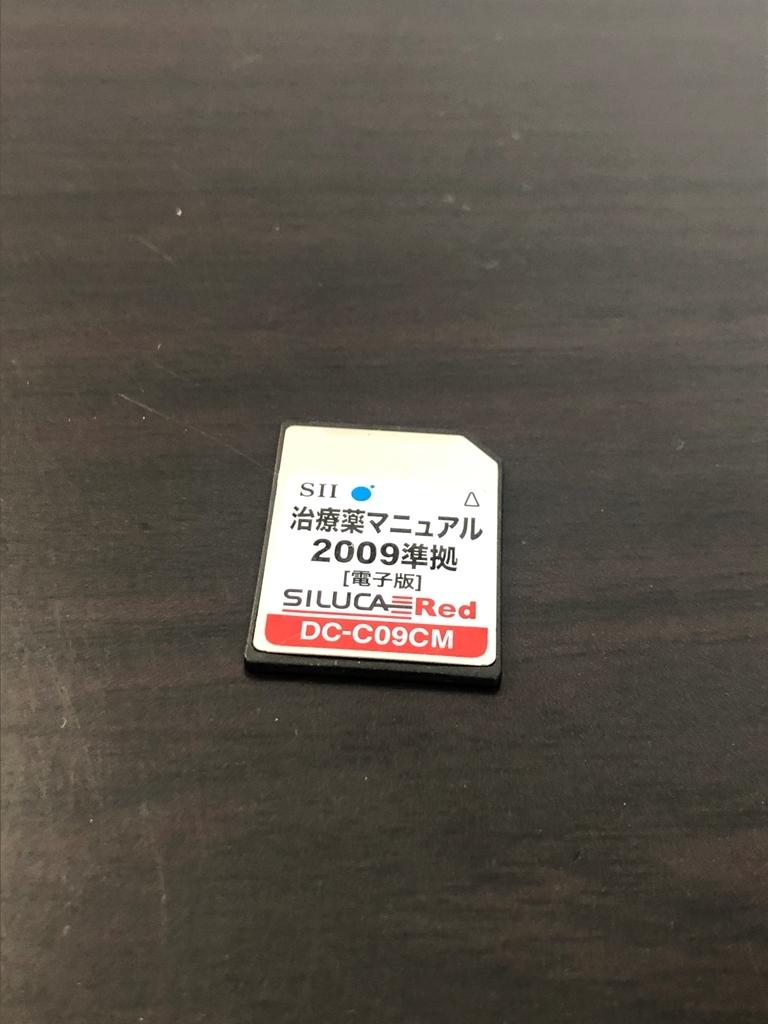 セイコー SEIKO SR-A10001M 美品 元箱あり 医学モデル 医学特化モデル 付属品あり A10Mシリーズ 治療薬マニュアルカード付 消費税なし!!_画像3