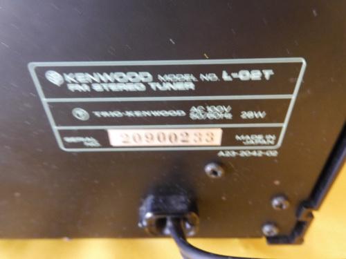ケンウッド チューナー L02T ジャンク 動作確認 出力確認 Σシグマケーブル付属_画像7