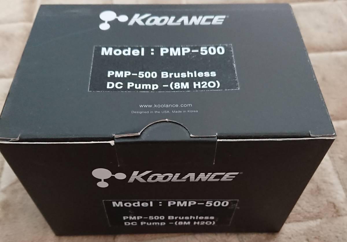 KOOLANCE PMP-500 Pump  水冷ポンプ