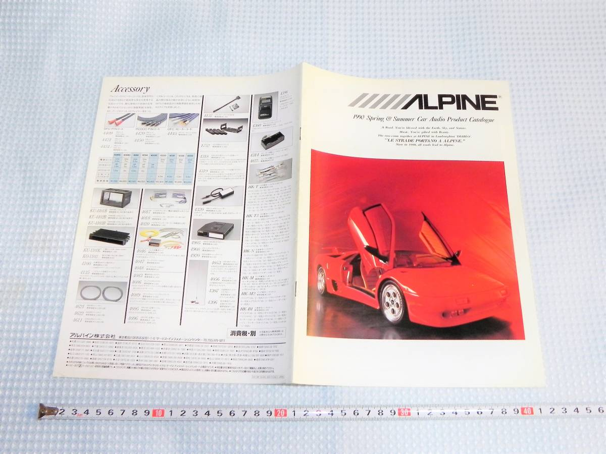 *ALPINE/ catalog :1 pcs. h,