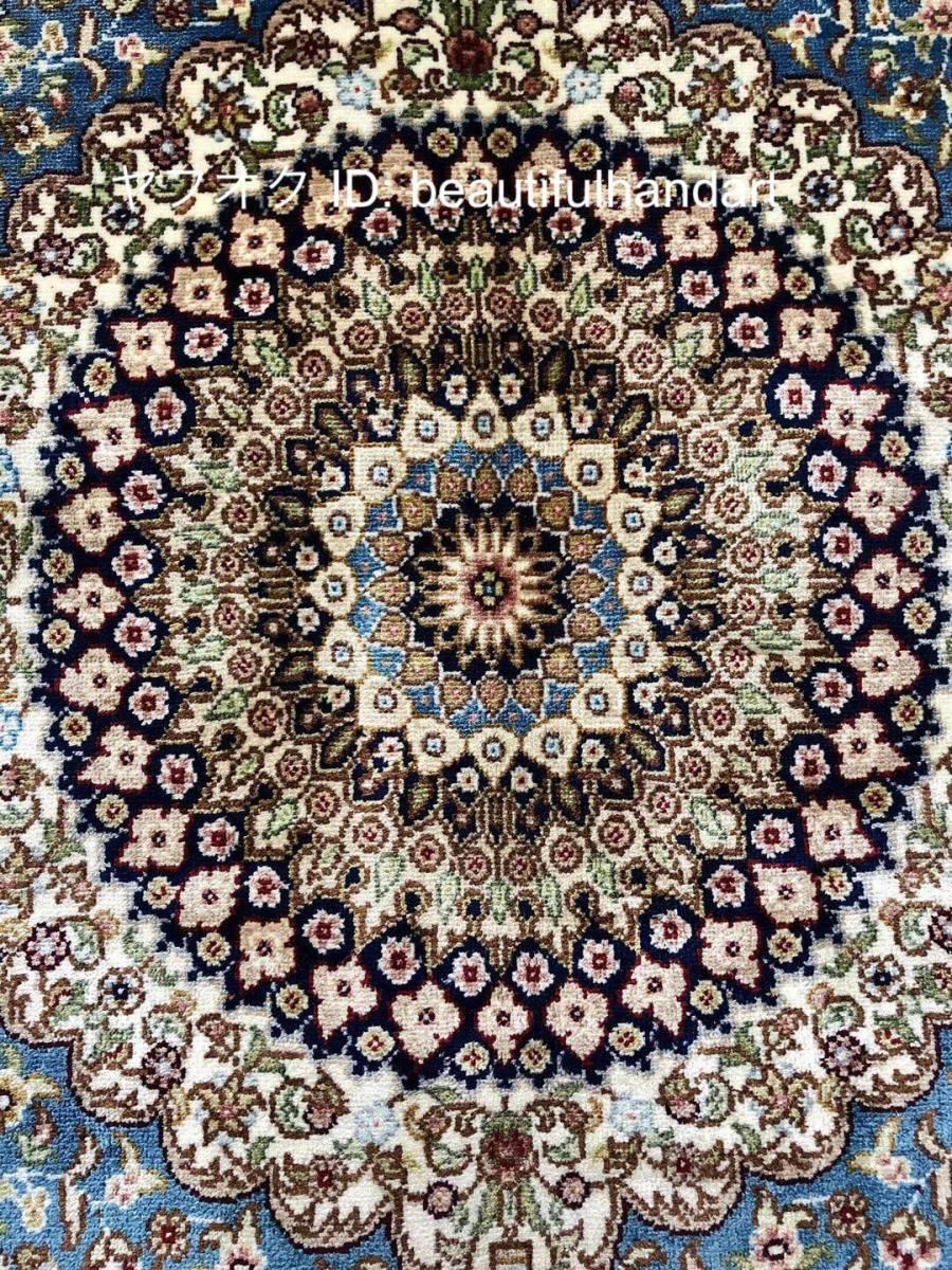 SALE!!!ペルシャ絨毯 シルク100% 手織り絨毯 122㎝x183cm (DVEV1) 私のYahoo!アカウントは1つしかありません!_画像6
