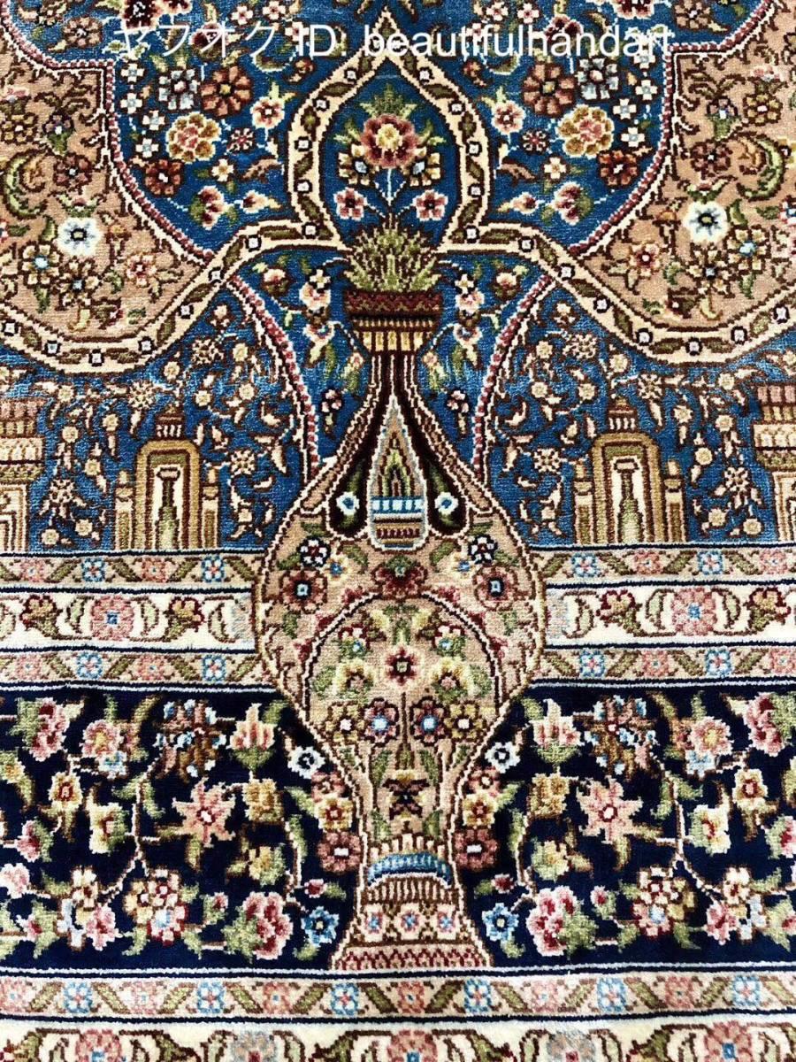 SALE!!!ペルシャ絨毯 シルク100% 手織り絨毯 122㎝x183cm (DVEV1) 私のYahoo!アカウントは1つしかありません!_画像5