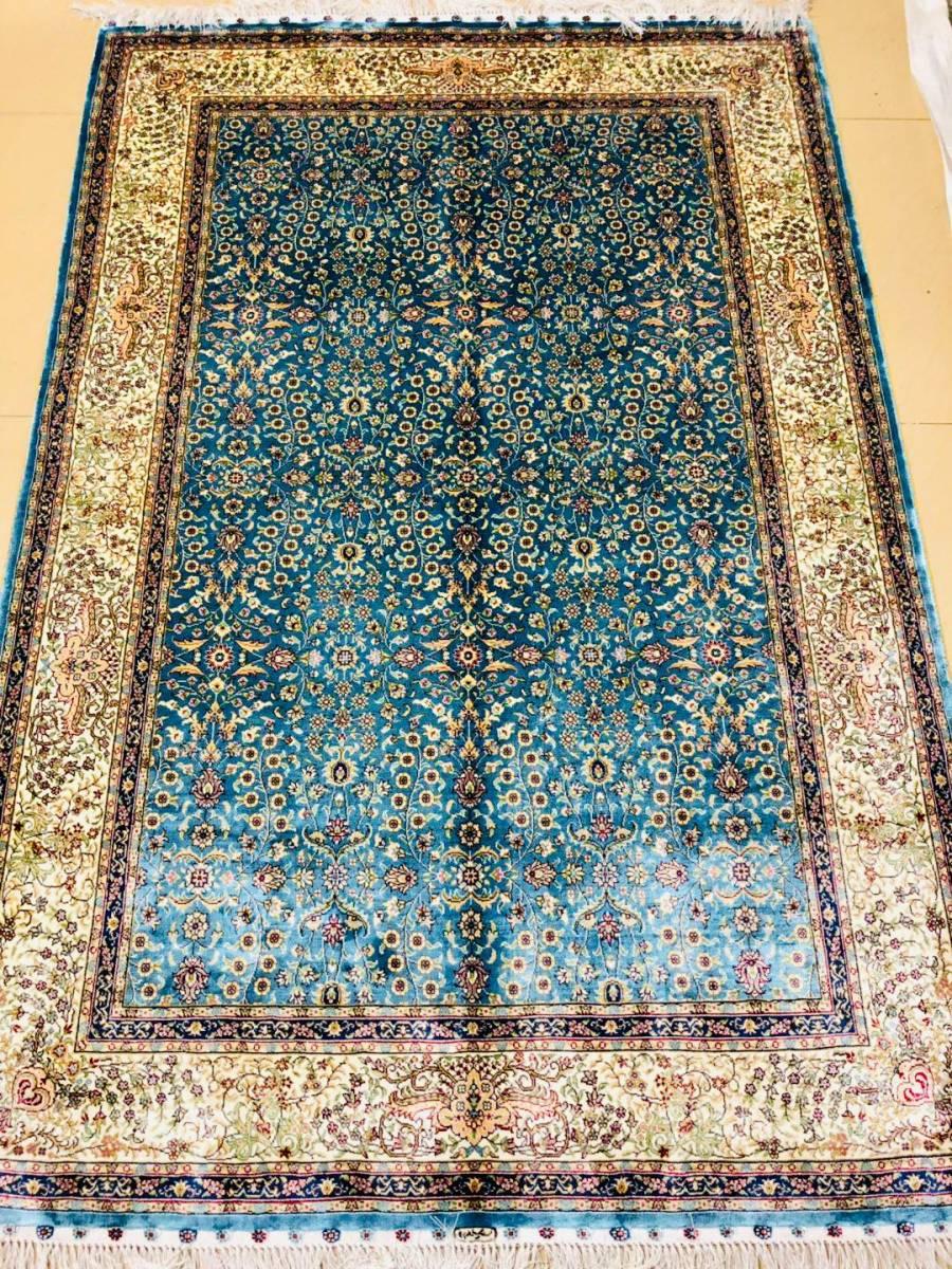 SALE!!!ペルシャ絨毯 シルク100% 手織り絨毯 122㎝x183cm (BBD)(私のYahoo!アカウントは1つしかありません)