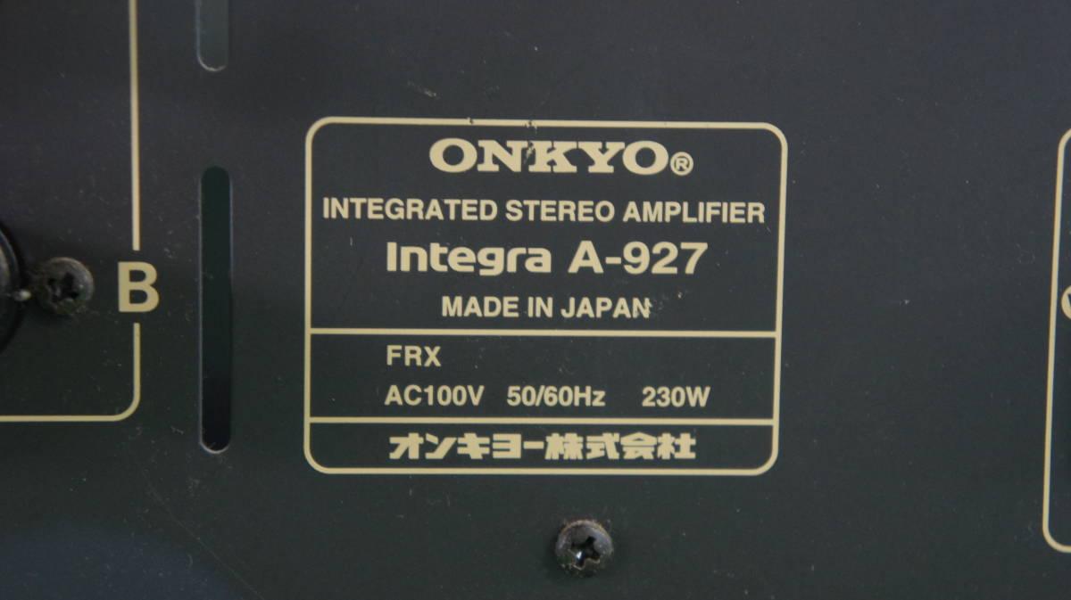 ONKYO/オンキョウ Integra A-927プリメインアンプ_画像7