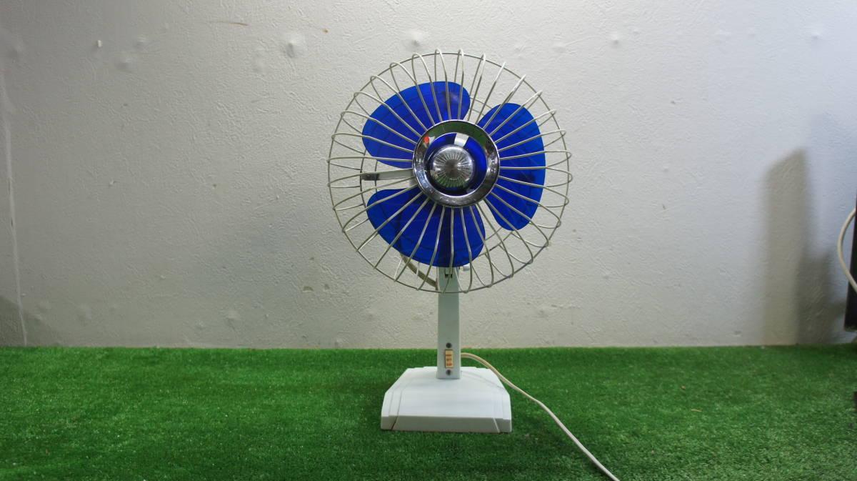 DAIMARU アンティーク 卓上 扇風機 作動品