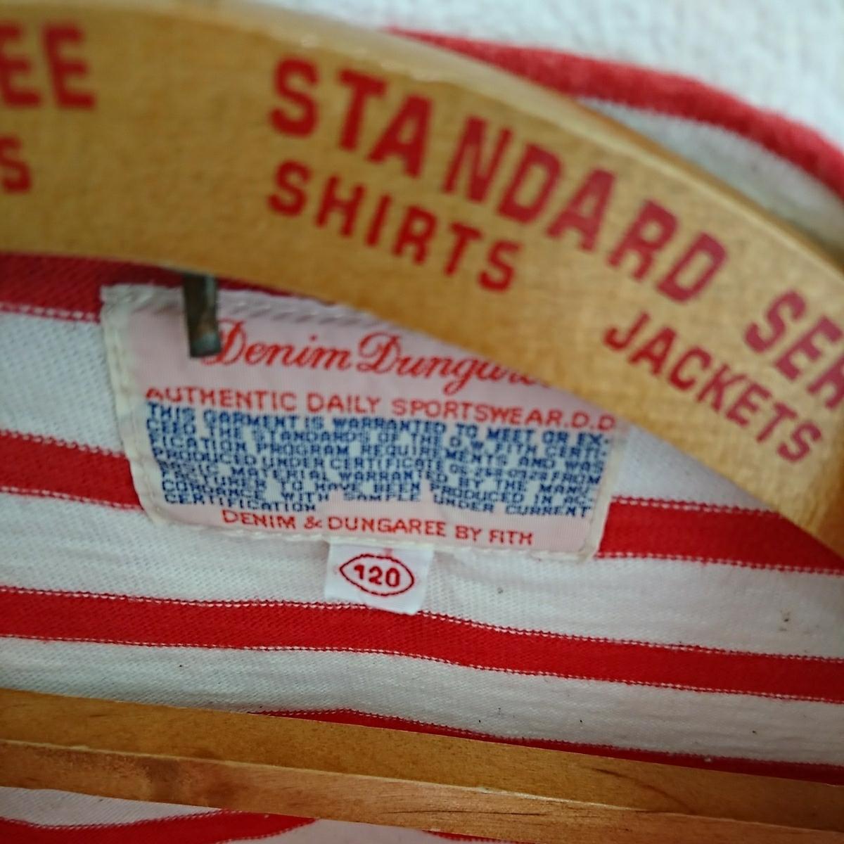 DENIM DUNGAREE ボーダーTシャツ 120 レッド FITH ゴートゥーハリウッド GO TO HOLLYWOOD デニム&ダンガリー 半袖 カットソー_画像2