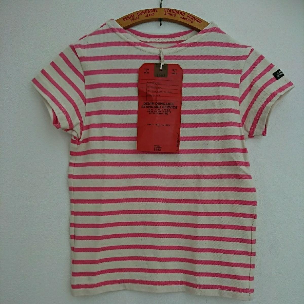 * 未使用タグ付き * DENIM DUNGAREE ボーダーTシャツ 120 ピンク FITH ゴートゥーハリウッド GO TO HOLLYWOOD デニム&ダンガリー 半袖