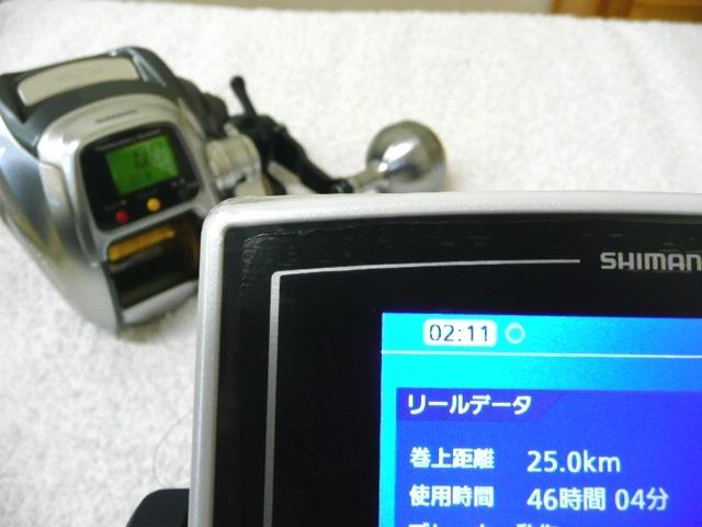 シマノ フォースマスター 1000MK SHIMANO ForceMaster 電動リール_画像9
