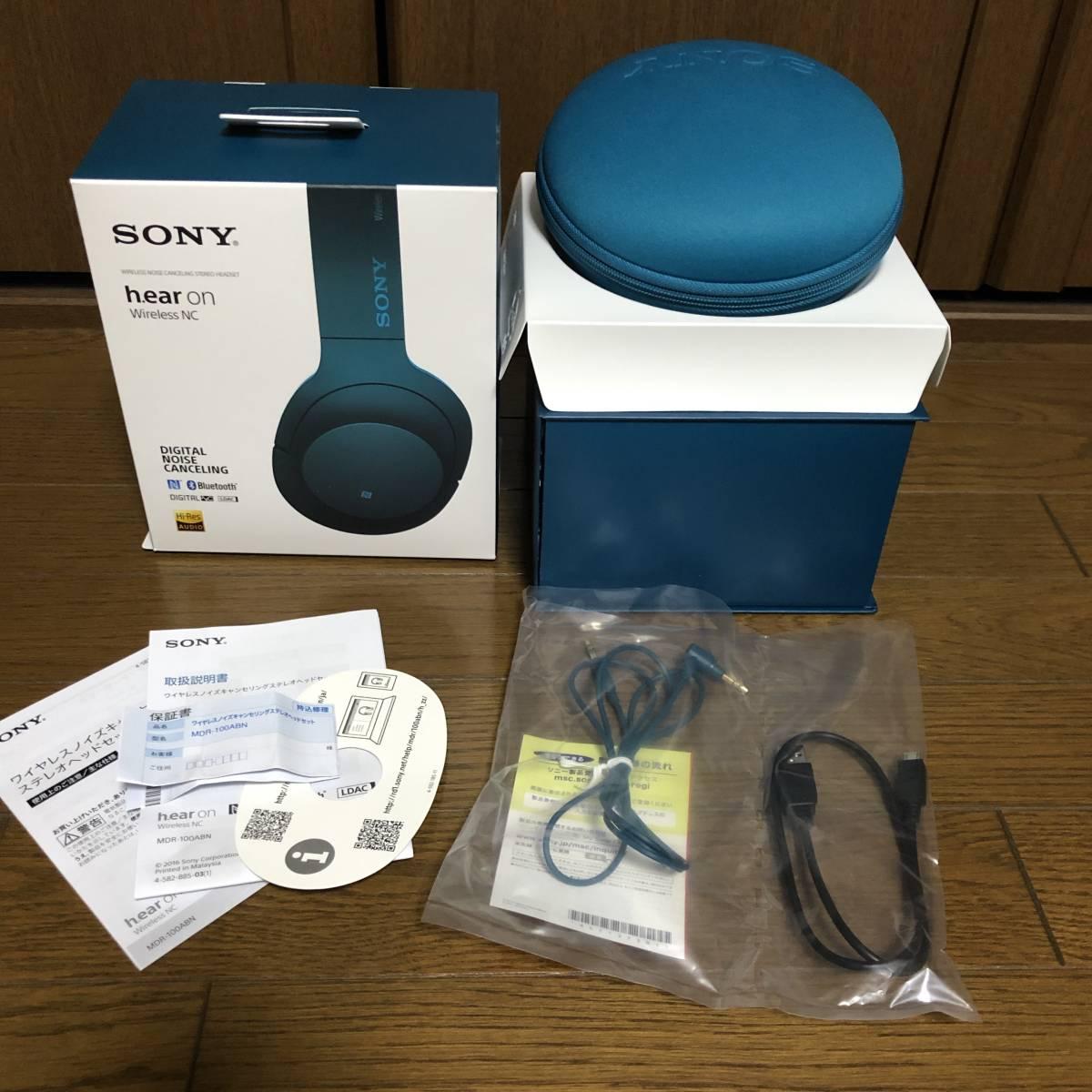 ソニー SONY ワイヤレスノイズキャンセリングヘッドホン h.ear on Wireless MDR-100ABN_画像3